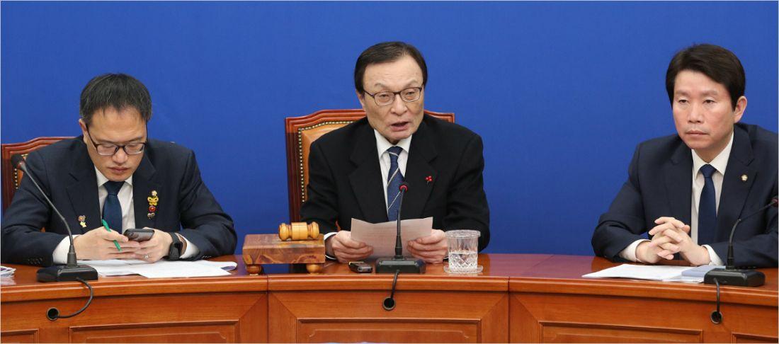 민주당 총선 두번째 공약은 '벤처 4대강국 실현'
