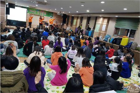 포항과 영덕지역 어린이와 교사, 봉사자 등 150여 명이 참석한 가운데 4일간의 일정으로 진행됐다. (사진=포항CBS)