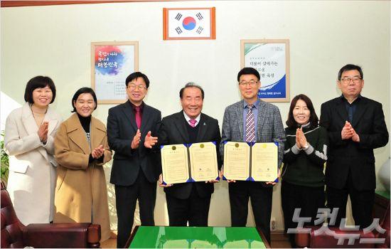 광주시교육청, 광주교육 홍보 기자단 활성화