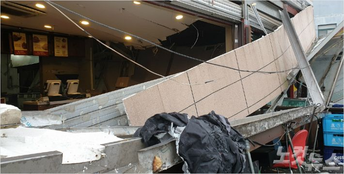 함안 치킨 가게 LP가스 폭발…2명 부상