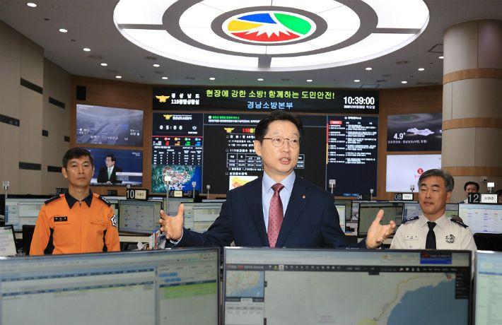 김경수, 설 연휴 하루 앞두고 가축방역·재난관리 상황 점검