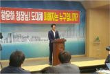 檢, 김기현 비서실장 소환조사…울산시 자료 유출 경위 수사