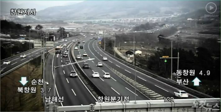 오후 5시 현재 남해고속도로 창원분기점 CCTV 화면. (사진=한국도로공사 ROAD PLUS 캡처)