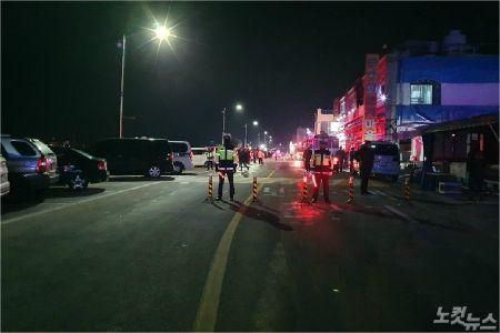 설 명절인 25일 강원 동해시의 한 펜션에서 가스 폭발로 9명이 사상하는 사고가 발생했다. (사진=강원지방경찰청 제공)