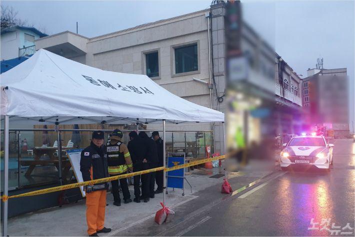 소방당국이 펜션 폭발사고 인근에 현장상황실을 마련하고 합동감식 준비에 나서고 있다. (사진=전영래 기자)