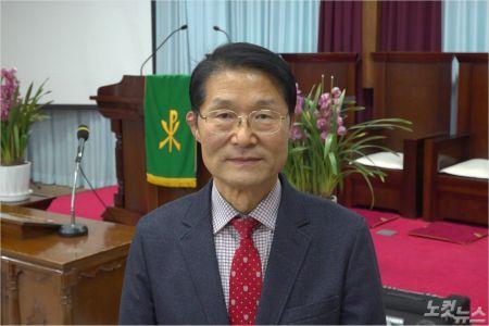 마흥락 경주시기독교연합회 신임회장 (사진=포항CBS)