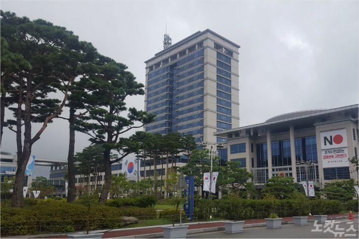 전라북도청(사진=자료사진)
