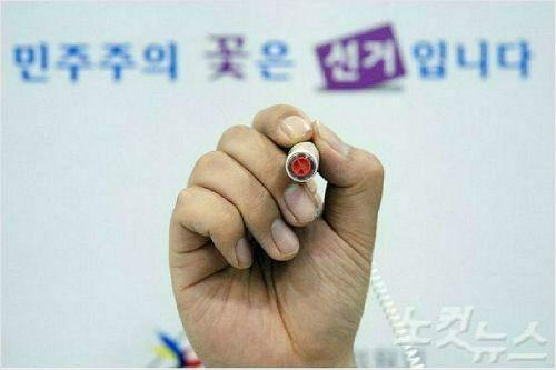 김주신 극동대 부총장 중부3군 총선 출마 선언