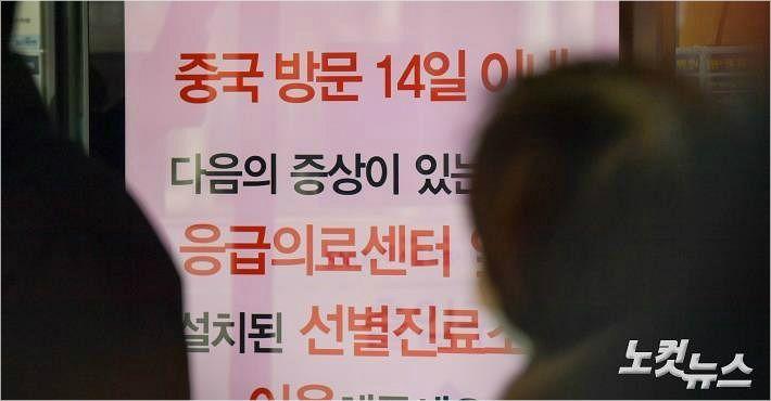 """""""중국인 유학생 대거 입국…아산·진천 같은 체계적 관리 어려워"""""""