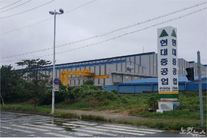 장기간 가동중단에 들어가 있는 현대중공업 군산조선소(사진=도상진 기자/자료사진)