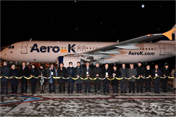 에어로케이, 1호 항공기 거점 청주공항 도착