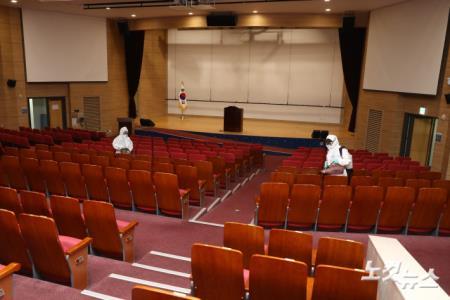 '코로나19' 국회 의원회관 대회의실 방역