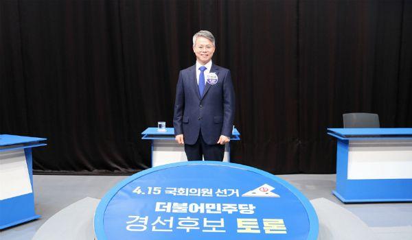 """민주당 민형배 예비후보 """"광산 발전 견인할 검증된 인물 자부"""""""