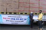 한국교회봉사단, 대구에 코로나19 극복 지원 나서