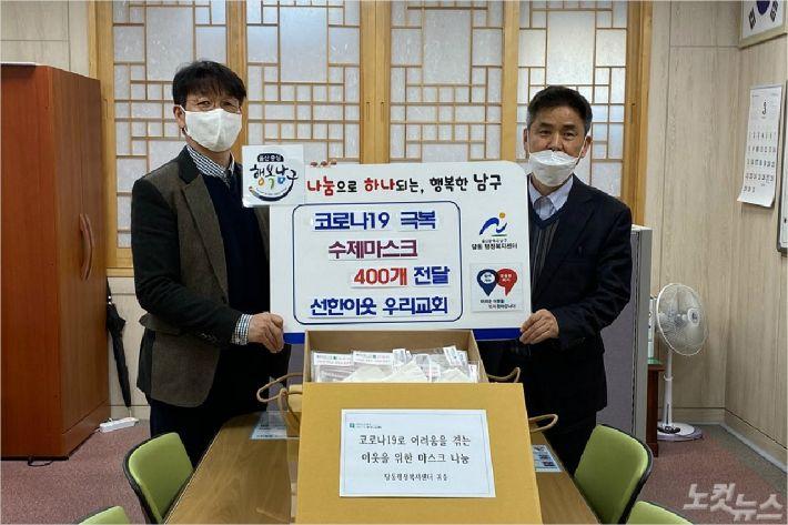 선한이웃우리교회 이용표 목사(좌)가 18일 달동행정복지센터를 방문해 김복근 동장(우)에게 수제마스크를 전달했다. (사진=울산CBS)