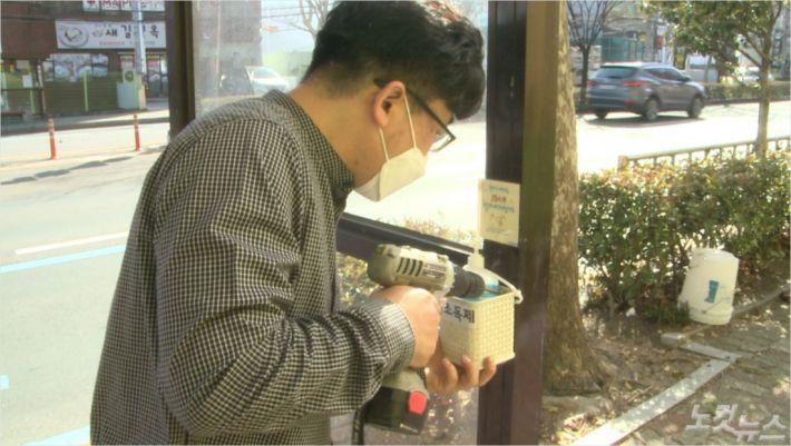지난 3일부터 주례양문교회가 인근 버스정류장에 손소독제를 비치하여 지역사회 코로나19 방역을 돕고 있다.