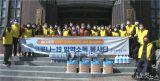 송촌장로교회 '이웃사랑실천, 코로나19 방역지원'