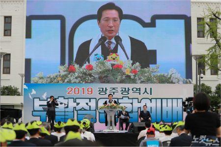 2019년 부활절 연합예배에서 직전회장 문희성 목사가 인사말을 하고 있다.(사진=한세민)