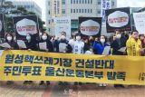 '월성 핵쓰레기장 반대 주민투표 울산운동본부' 발족
