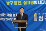 '3선' 이채익-'입성' 심규명, 울산 남구갑 3번째 맞대결