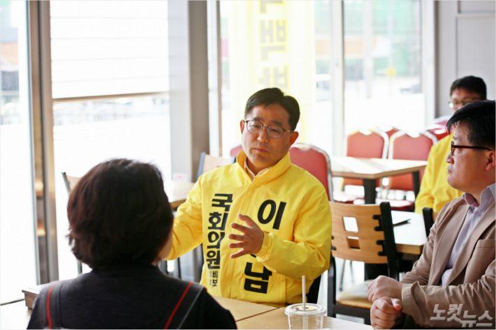 정의당 광주 북구갑 이승남 예비후보(사진=이승남 예비후보 제공)