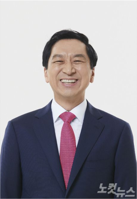 미래통합당 김기현 전 울산시장 (사진=자료사진)