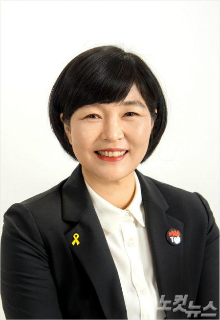 민중당 조남애 조직위원장 (사진=자료사진)