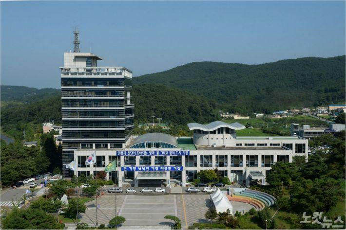 부산 기장군청. (자료사진)