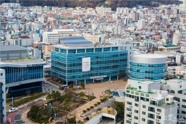 부산 동구청. (자료사진)