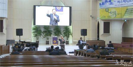 부활절 준비와 코로나19 종식을 위해 대전시기독교연합회의 부활절준비위원들과 임원들이 모여 기도회를 갖고 있다.