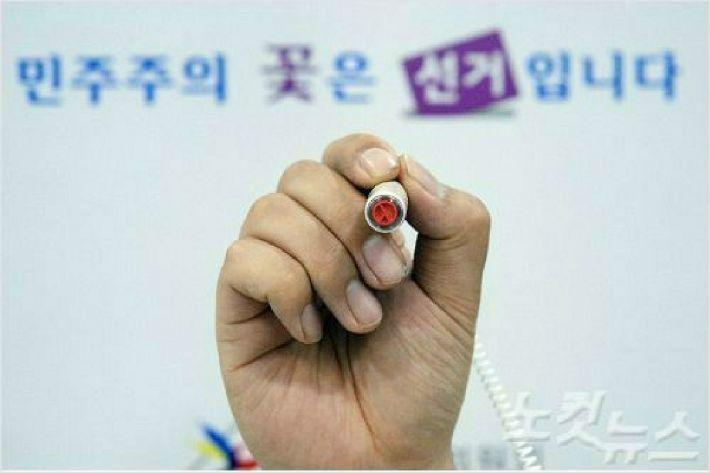 충북 총선 후보등록 종료...전과 8명, 병역 미필 3명