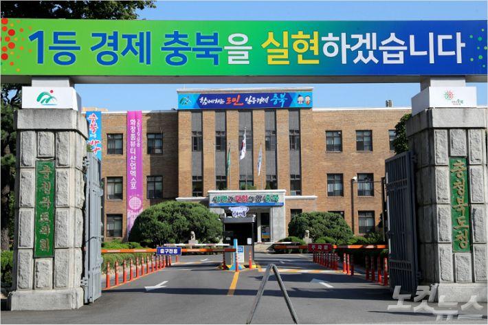 충북도, 10만 6600개 일자리 창출.고용률 71.1% 목표