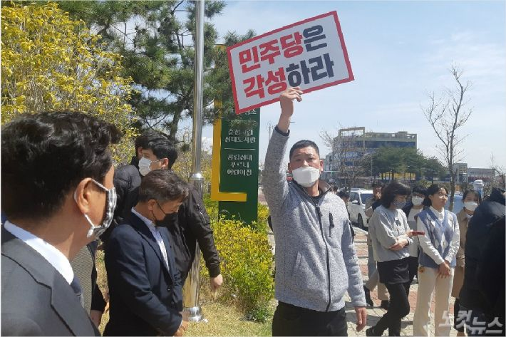 민주당 이낙연 공동 상임선대위원장이 순천 해룡을 찾은 가운데 한 시민이 '민주당은 각성하라'는 피켓을 들고 순천 선거구 획정에 반발하고 있다.(사진=최창민 기자)
