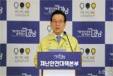 제주여행 확진 모녀 두둔 논란 강남구청장 '사과'