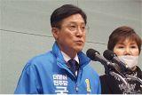 신영대 후보, '군산조선소 정상화' 등 총선 5대 공약 제시