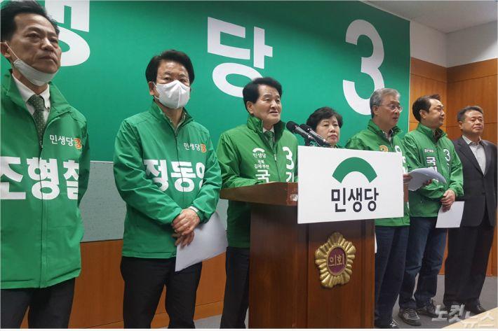 30일 민생당 전북도당이 총선 후보 합동공약 발표 기자회견을 하고 있다.(사진=김용완 기자)