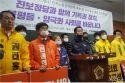 민주노총 전북본부 진보진영 후보 지지 선언