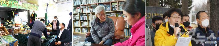 이상민 후보(사진 왼쪽부터), 김소연 후보, 김윤기 후보 (사진=후보 선거사무소 제공)