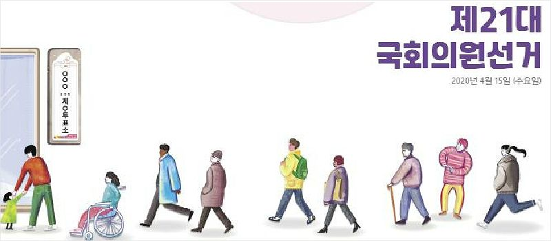 """총선 공식선거운동 출발...제주 후보들 """"유권자 앞으로"""""""