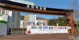 창원시, 진해 벚꽃 관광지 폐쇄기간 연장...8일까지