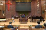 김천시기독교총연합회, '사명대사'공원 명칭 반대 성명