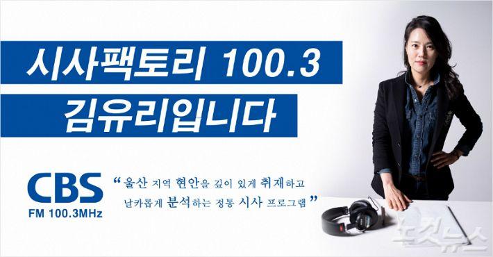 '울산 청년들, 4.15 총선서 기득권에 목소리 내야'
