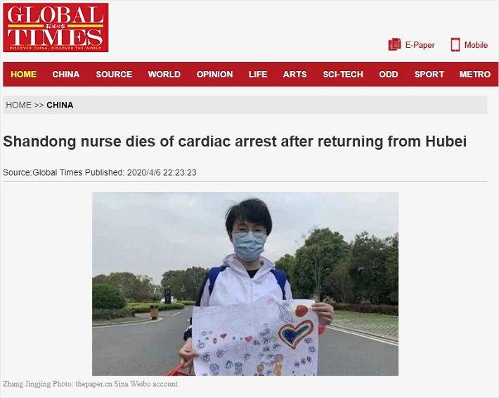 후베이 지원 간호사 격리 뒤 귀가직전 심장마비 사망