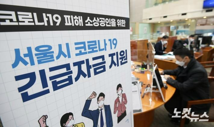감염병→경제위기…영화 취향도 '코로나 쇼크' 반영