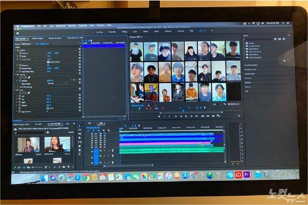 학생들이 각자 보내온 영상들을 편집하여 온라인 합창으로 만드는 작업을 하는 화면 (사진=포항CBS)