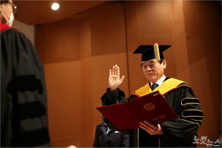 사진제공. 한남대학교