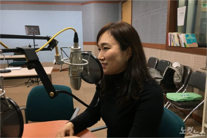 '그런사랑'의 작곡가 CCM조은혜씨(사진=강원영동CBS)