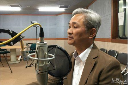 한국임업후계자협회 중앙회장 최무열장로(사진=강원영동CBS)