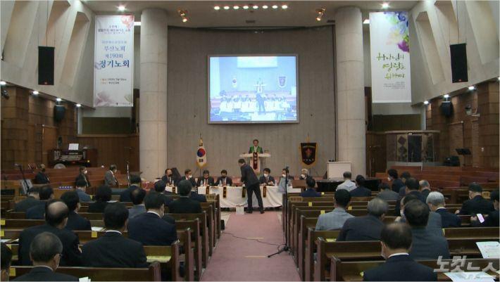지난 12일, 부산진교회에서 제190회 부산노회 정기노회가 진행되고 있다.