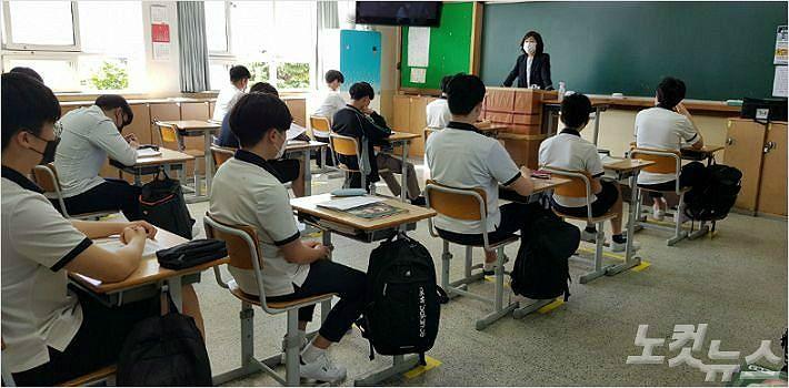 경남 고3 742명 의심 증상 …나흘 연속 확진자 '0'